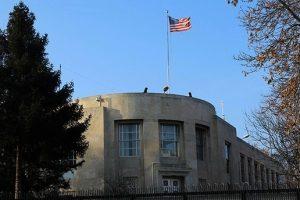 USA Büyükelçiliği Ankara